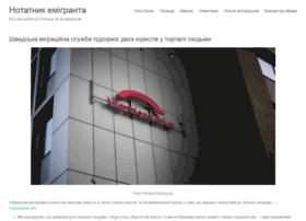 sirko.org.ua