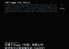 sirmedya.com