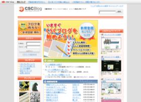sirokane.cscblog.jp