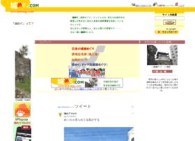 siromegu.com
