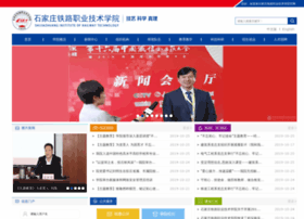 sirt.edu.cn
