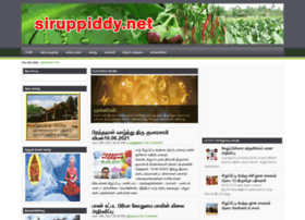 siruppiddy.net