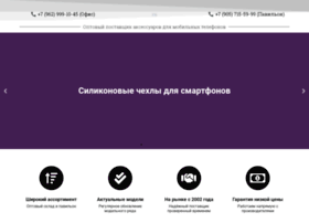 siryus-setm.ru