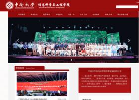 sise.csu.edu.cn