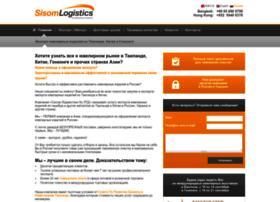 sisom-export.com