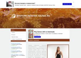 sispark.okis.ru