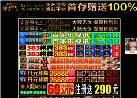 sistemaoptima.com