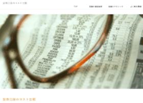 sistemaventor.com