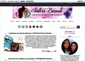 sistersbeaute.blogspot.gr