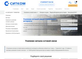 sit-com.ru