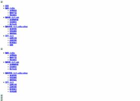 sitcoffee.com