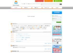 site-box.jp