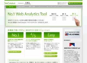 site-catalyst.jp