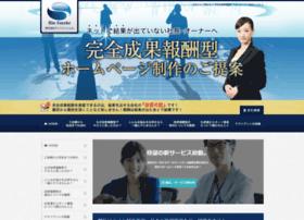 site-concier.jp