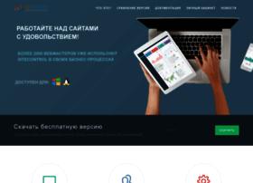 site-control.ru