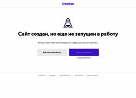 site-help.ru