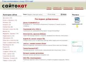 site-katalog.ru