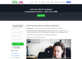 site-ok.com.ua
