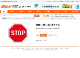 site.byf.com