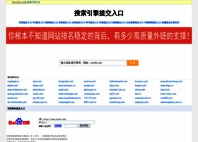 site.cnzzla.com