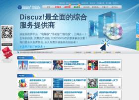 site.discuzcms.com