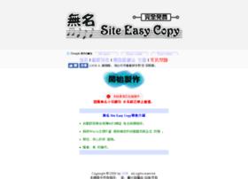 site.or23.com