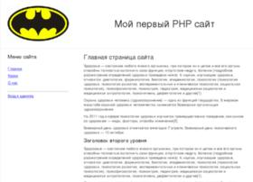 site.virtuemartplugin.ru