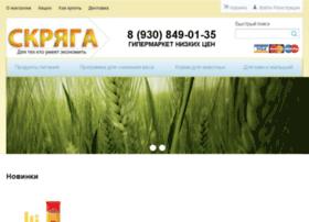 site2.bakservis.ru