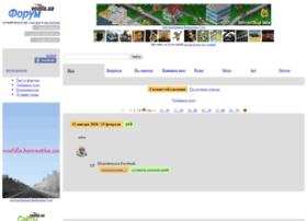site2site.book.ua