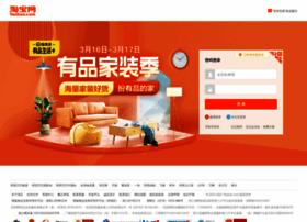 siteadmin.taobao.com