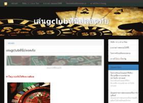siteanalytics360.com