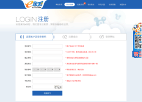 siteba.net