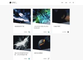 siteboxs.com