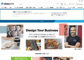 sitebuilder.vpweb.jp