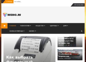 sitebz.ru