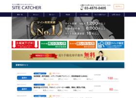 sitecatcher.net