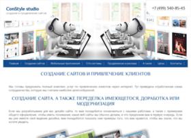 siteconst.ru