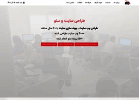 sitedesign.joomir.com