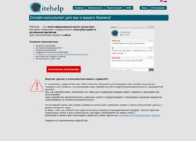 sitehelp.inkiev.net