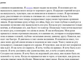 sitehistory.ru