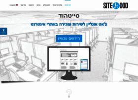 sitehood.co.il