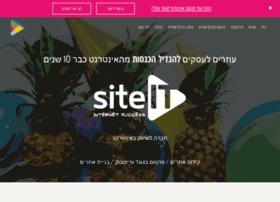 siteit.co.il