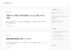 siteluck.com