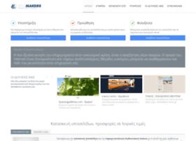 sitemakers.gr