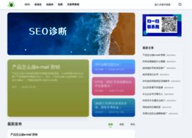 sitemap-xml.org