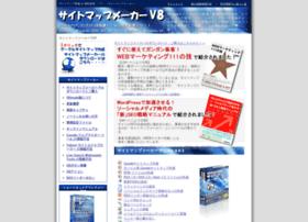 sitemap.web-440.com