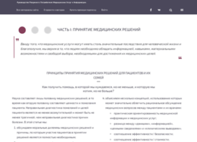 sitemedical.ru