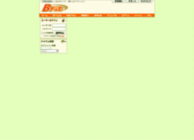 sitemix.jp