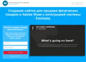 sitemuse.ru