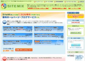 sitepedia.jp